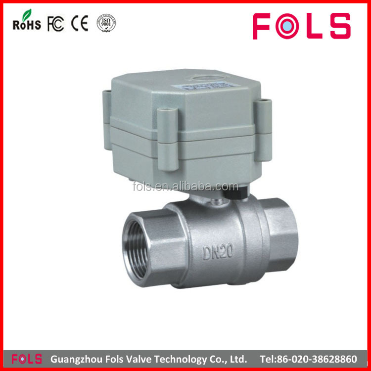 electric proportion ball valve automatic water valve flow control