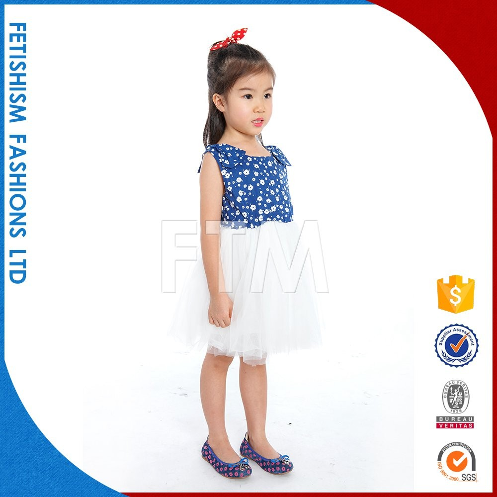 Hot Sale Children Beautiful Fashion Birthday Girl Dress