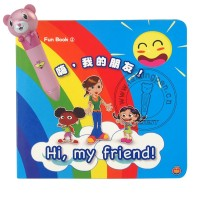 Fashionable Recording Pen,Reader Pen and English Talking Pen Book Fun Book for Children Learning 6 Books