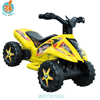 WDTR1002 China Cheap Three Wheels Baby Electric Toy Motorcycle For Kids High Quality Pedal Car For Big Kids