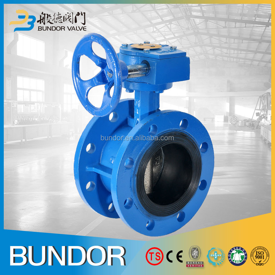 dn300 universal ansi worm gear large size cast iron double flange butterfly valve repair manufacture