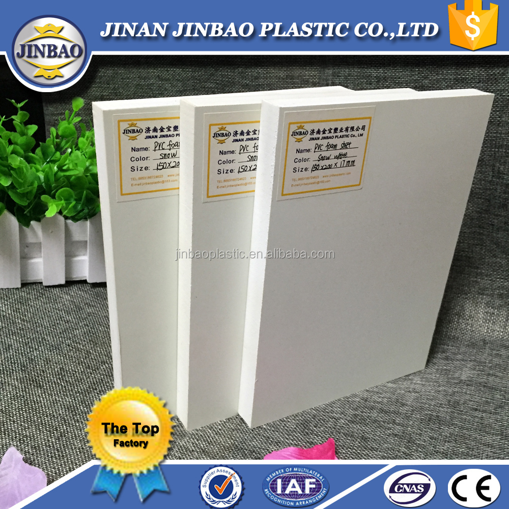 plant price pvc foam board, extrude sheet 12mm for cabinet