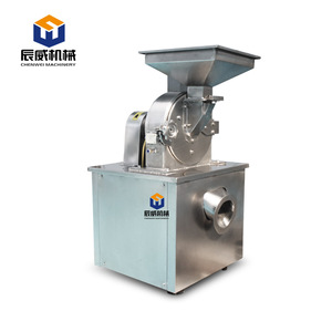 High Quality Industrial Coffee bean Grinder