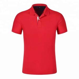 Cheap Price Custom LOGO Printing Plain White T shirts for Men/Wemen
