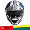 Full face time trial ac helmet for motorcycle racing