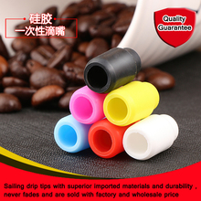 Sailing newest design electronic cigarette 510 silicone test drip tips 6 colors optional for vape bar e-juice store