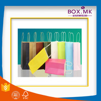 2016 Popular Top Fancy Shopping Green Double Layer Paper Kraft Bag