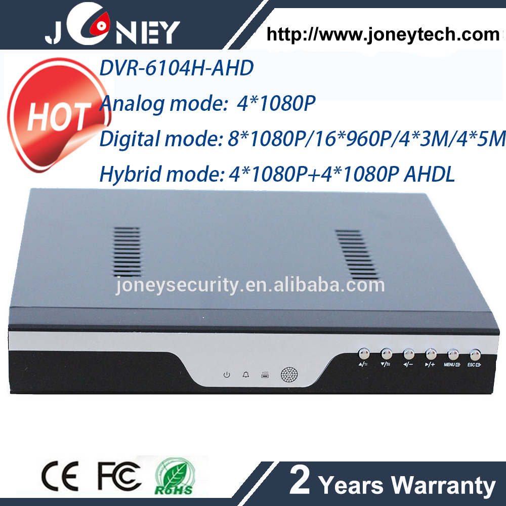 High quality 4Ch 1080P h.264 network security DVR support Free client software