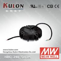 Buy Rubycon capacitor Fairchild MOSFET aluminum case silicone gel ...