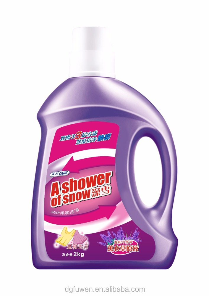 Soft Hand-protection Lavender Liquid Laundry Detergent Raw Material