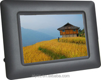 7 inch leather desktop digital photo frame player