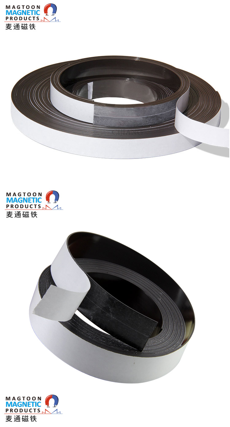Dongguan manufacturers sell rubber magnets, magnetic tape back rubber magnets