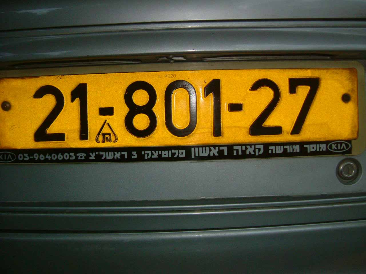 Car Licence Number Plates - Buy Car Licence Plates Product on ...