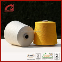 Consinee fine count yarn competitive surplus stock pure silk