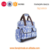 Multifunction Diaper Tote Bags Baby Nappy Bag Larger Capacity Mummy Bag