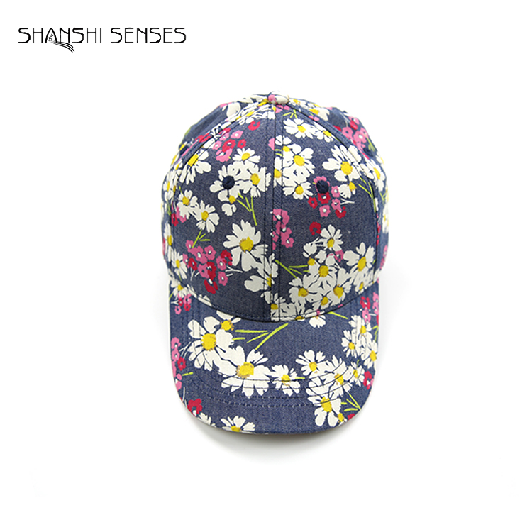 Personalized adjustable printing baseball cap for women