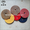 Hand Power Concrete Stone Machine Diamond Grinding Polishing Abrasive Pad