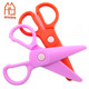 Mini Plastic blunt blade scissors