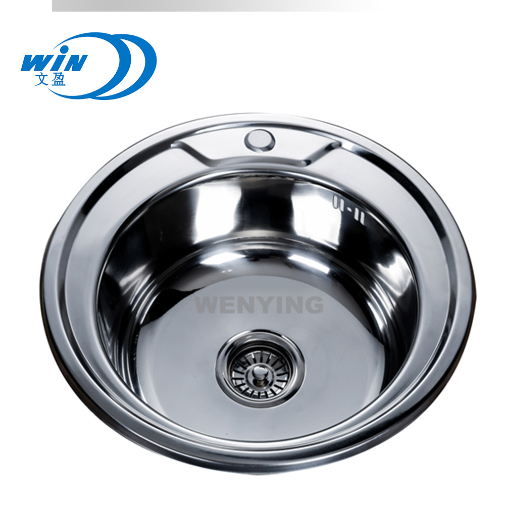 Good Quality Outdoor Industrial Hand Wash Stainless Steel Sink Oval Steel  Ss 201 Bowls Bowl Cover Cream Egypt Drawn Kitchen Sink