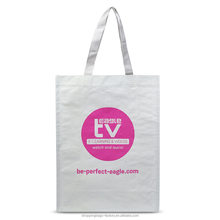 Promotion Custom Print Fabric PP Woven Shopping Tote Bag