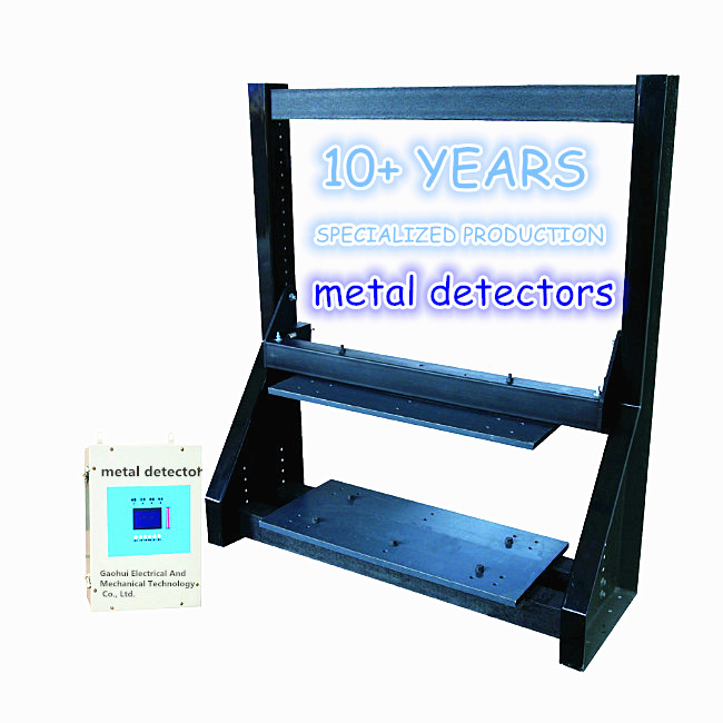 metal detection equipment High Quality Metal Detector