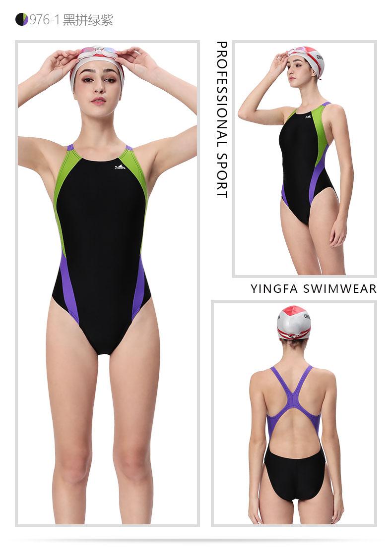 150a45d958 ... Women Swimwear Sports Racing Competition Sexy Leotard Tight Lady Bodybuilding  Bathing Suit XXXL. TB2cxp1cVXXXXceXpXXXXXXXXXX-2423783043. Yingfa one. 1 ...