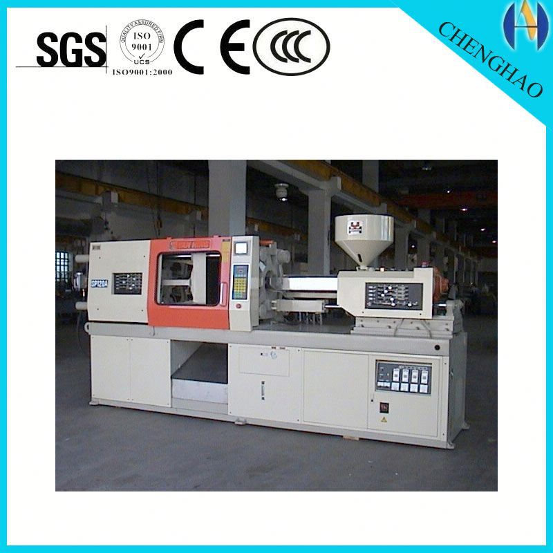 paper mill for sale yh80 horizontal injection molding manufacturers verticle plastic syringes making machine