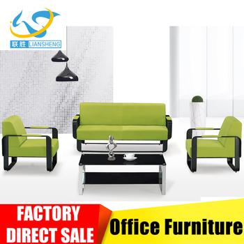 Modern Executive Sofa Colorful Reception Set Metal