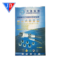 Hydraulic Tube Expanding Tool Kit CT-300A for refrigeration