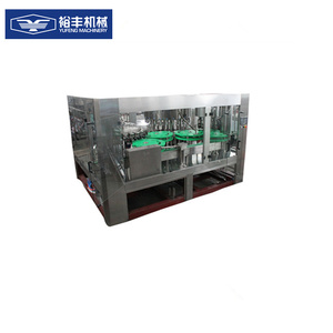 China exports high-quality low-priced Yufeng mineral water filling machine