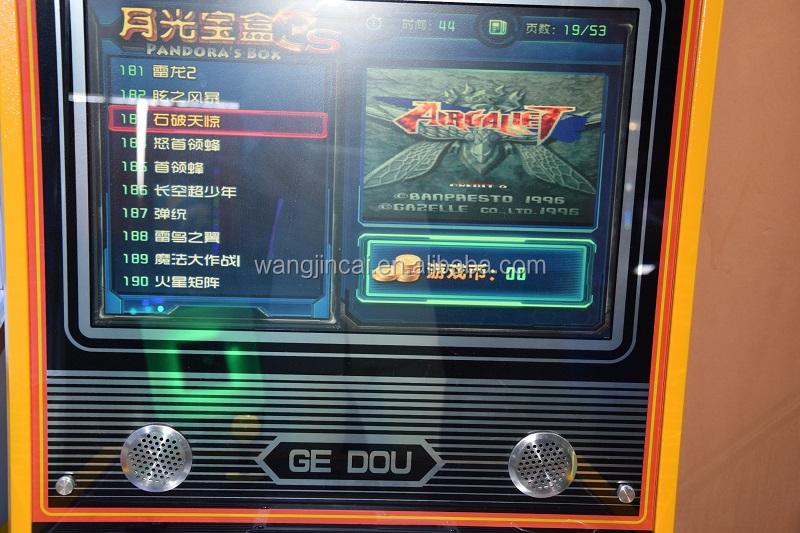 Электронная лотерея игровые автоматы казино вулкан онлайн википедия