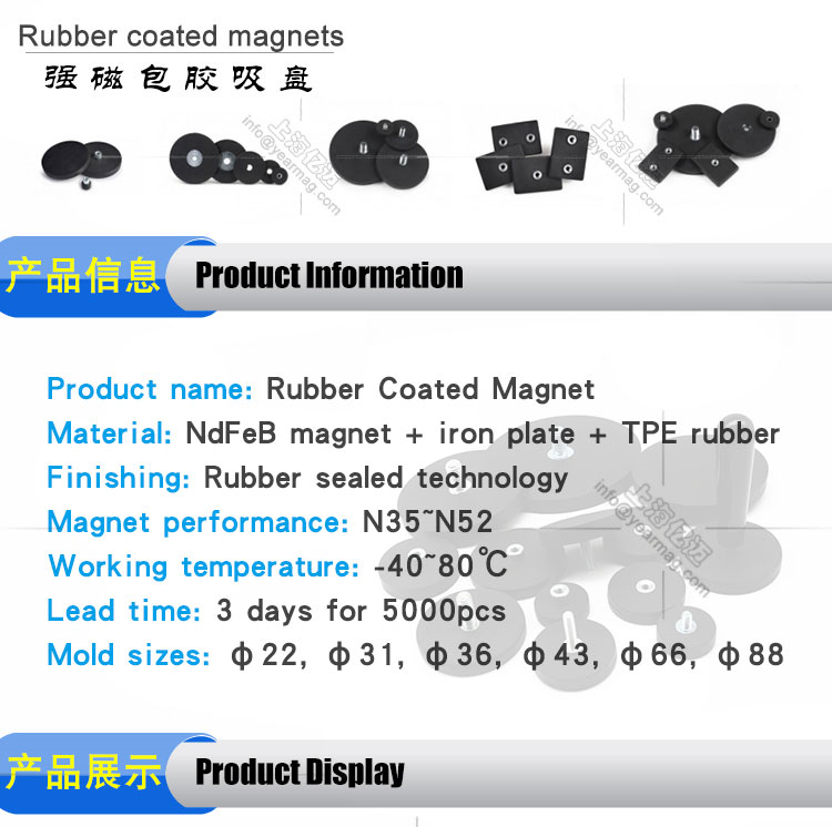 Cheap Price Wholesale Neodymium rubber coated pot magnet with female thread