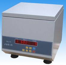 TDL-5A Vacuum Concentrator Centrifuge with cold trap for efficient recovery of Extraction and samples