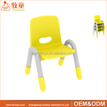 2017 New Preschool Furniture Plastic Kids Chairs Cheap Baby Chair Yellow Children  Chair