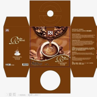 Paper Material and Beverage Use paper cups coffee carrier