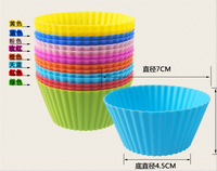Silicon Cake Baking Molds Jelly Mold Silicon Cupcake Pan Muffin Cup