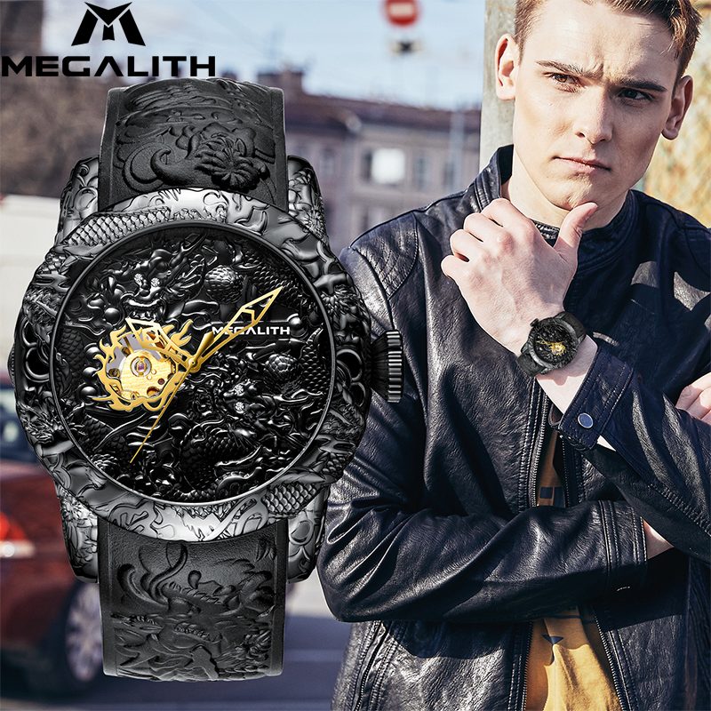 MEGALITH Watches Men Fashion 3D Sculpture Dragon Quartz Watch Waterproof Rubber Strap Big Dial Sport Watch Man Relogio Masculino