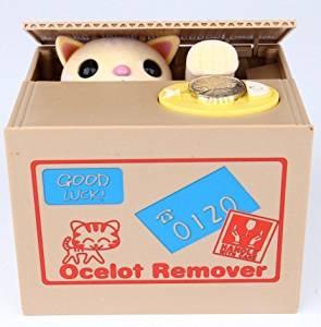 Agooding Stealing Coin Cat Box Piggy Bank Saving Box, Yellow Cat
