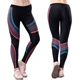 Quality High Stretch Reflective Speed Jogging Pants Compression Leggings