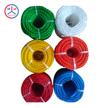 Red Blue Green color PE Twisted rope