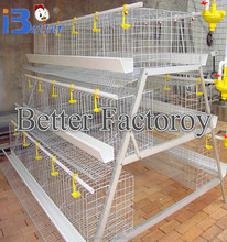 2017 Automatic poultry battery layer egg Chicken Cages