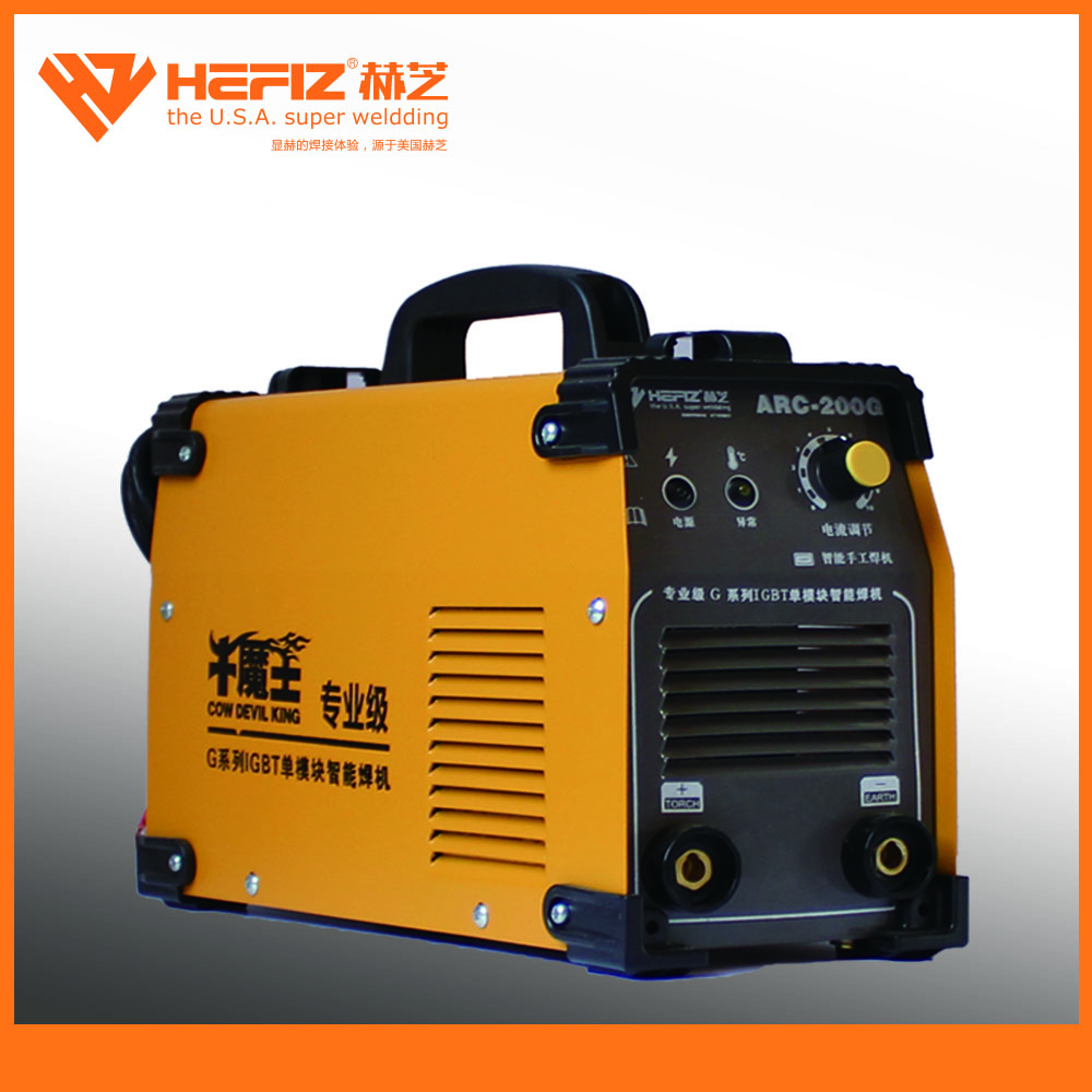 HEFIZ ARC-200G ac arc welder dc inverter welding machine circuits