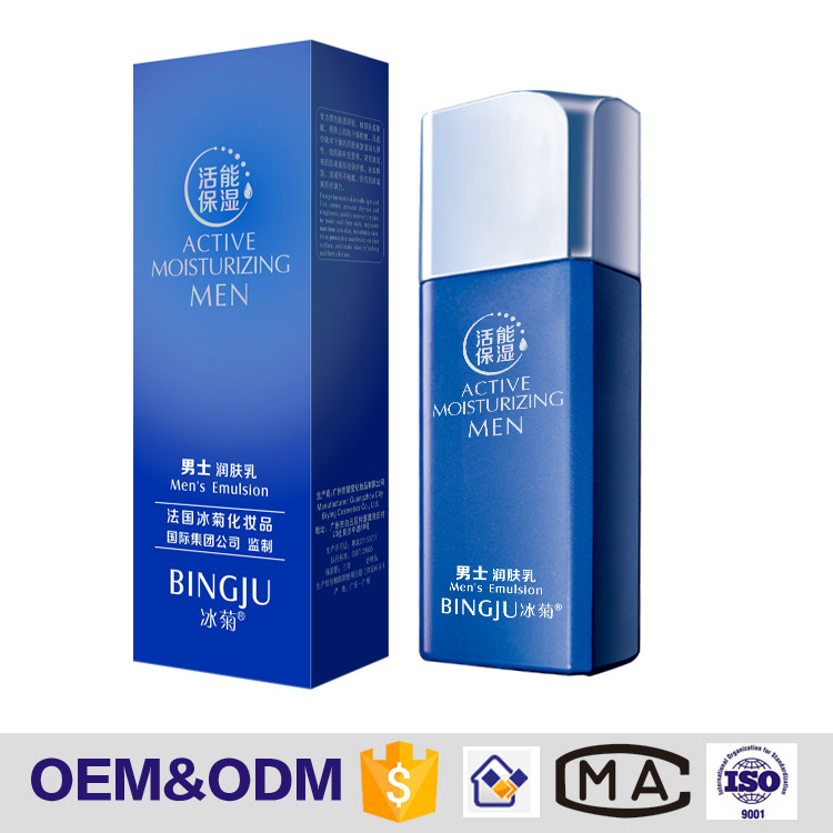 Customized design oil control and hydrating face lotion wholesale for men