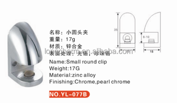 Special F Shape Yl-077b From China Suppliers Glass Shelf Bracket ...