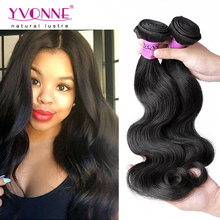 Yvonne Peruvian Hair Products Natural Color Body Wave Virgin Human Hair Bundles