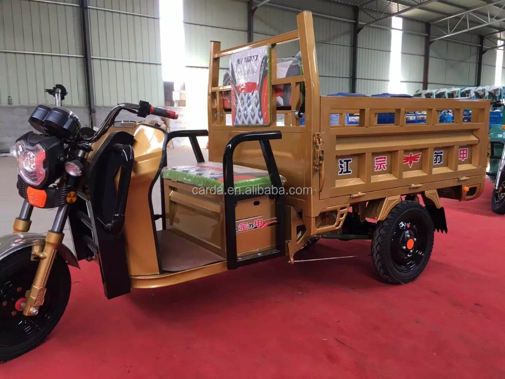 China Eletric cargo tricycle on sale