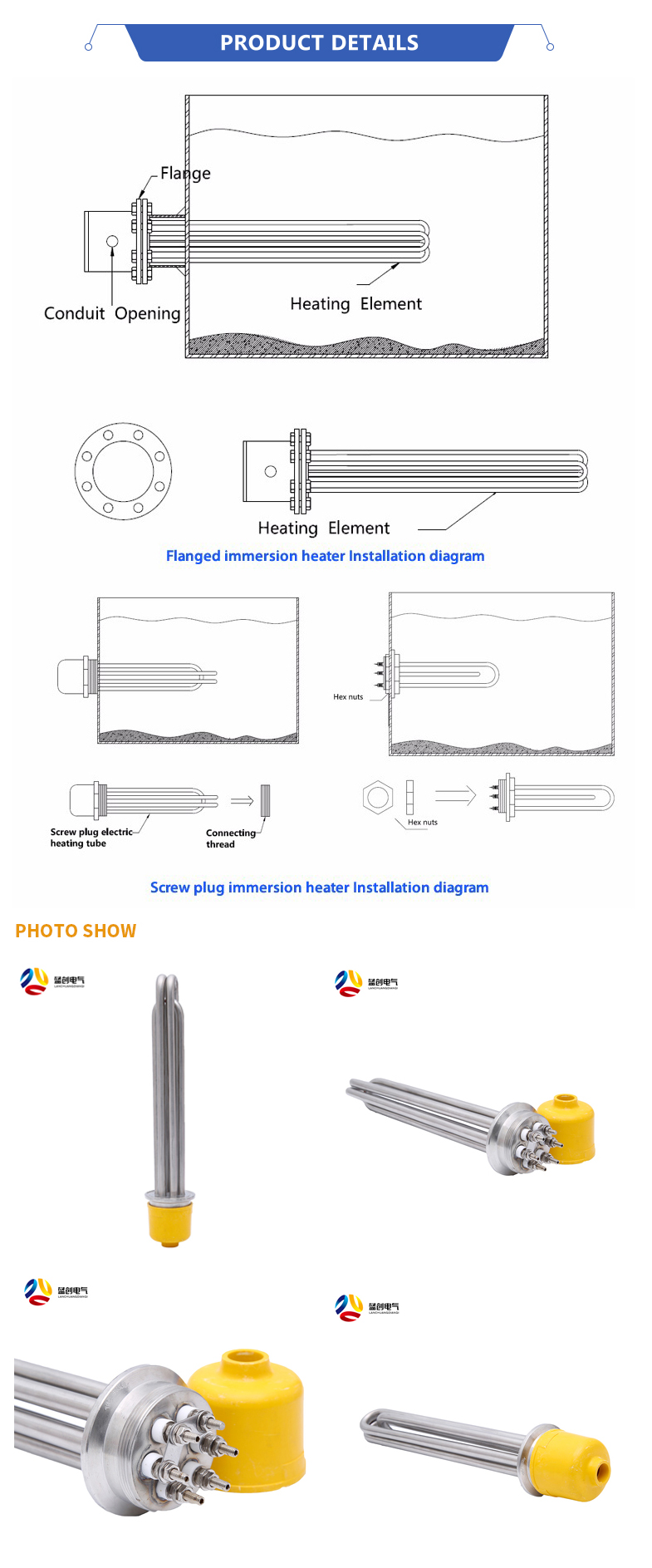 10kw 110v Electric Immersion Water Heater With Flange Buy 10 Kw Furnace Wiring Diagram