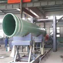 Frp/Grp Pipe Making Machine CNC Filament Winding Machine
