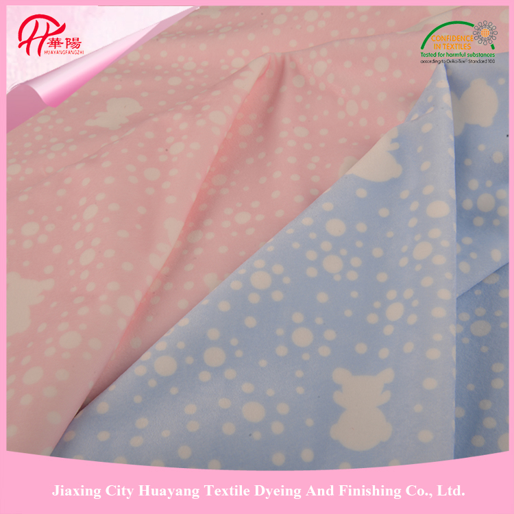 Friendly material wholesale minky dot fabric