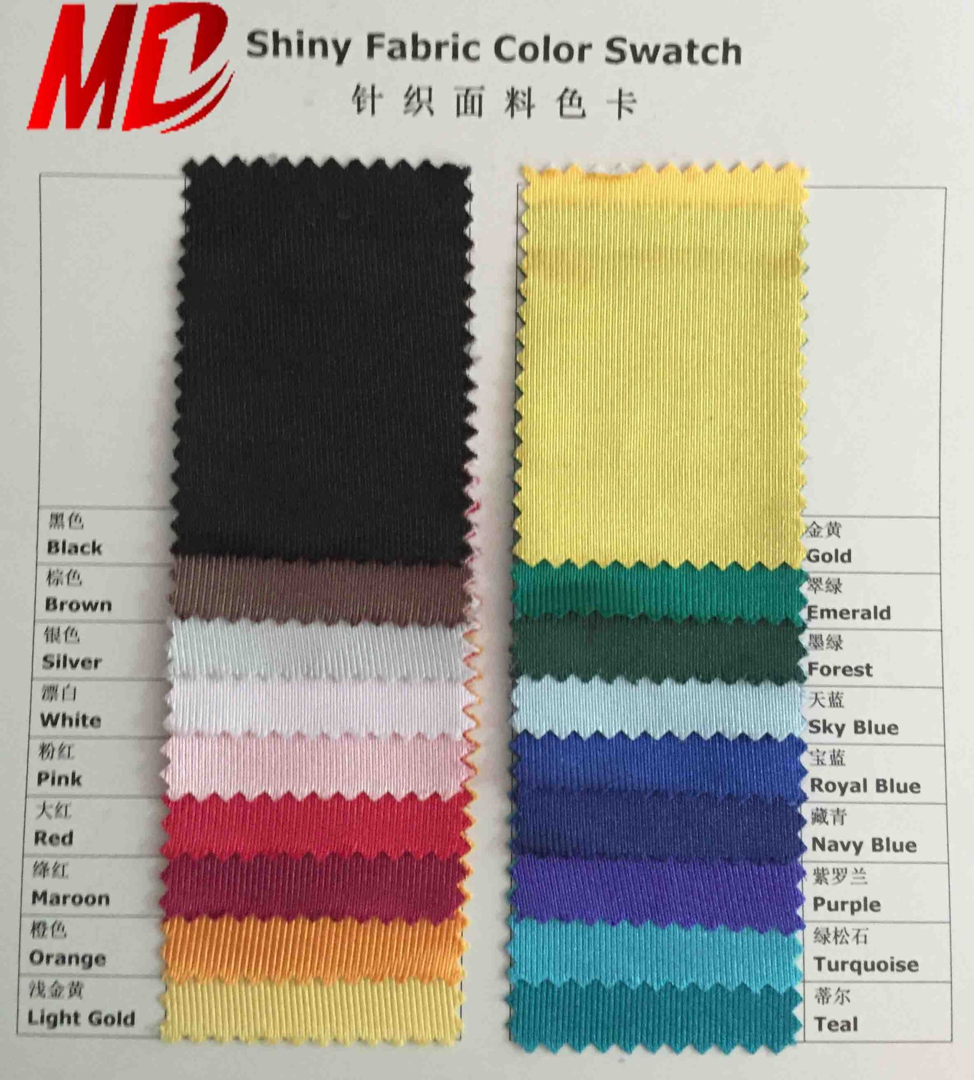 SHINY FABRIC COLOR SWATCH